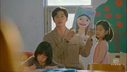 韓劇《她的私生活》  泰格豪雅插一腳