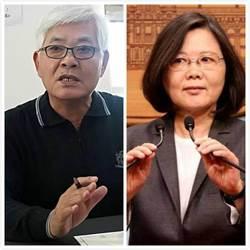 羅瑩雪》民進黨惡搞「鐵箱公投」