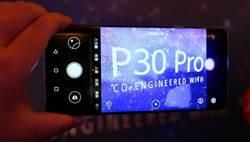 華為Q1手機銷量增長 坐穩全球第2