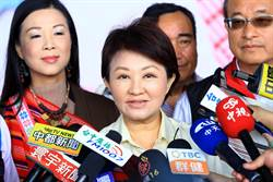 台中花博虧損14億 盧秀燕:當作最重要的行銷建設