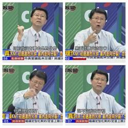 謝龍介在《新聞深喉嚨》說這話 韓粉笑揪灌留言
