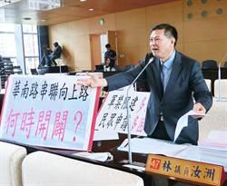 中市議員為民喉舌  爭取華南路與向上路串聯工程