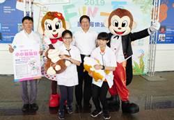 六福村小小獸醫營增第3梯次63報名