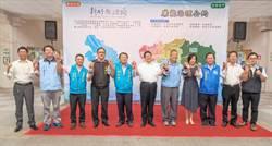 新竹縣成立全國第1個廉政治理平台