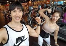 錦榮認愛Akemi 緋聞女友扶正成女友!