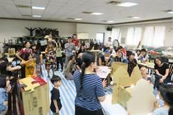 台南博物館紙箱劇場 跨國跨界合作展新意