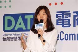 台灣電商展開展 亞馬遜全球開店估今年跨境電商將增7%