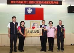 延續父親服務 中市國光里長補選陳雅惠就職