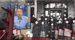 《夜問打權》二次世界大戰日本投降!台灣終於光復!