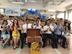 中華醫事科大154位身心障礙生 獲頒發300多萬獎助金