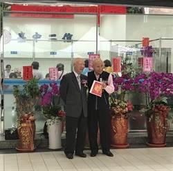 台中二信敦化分社開幕 中市財長宣傳購物節拚經濟