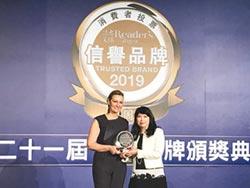 讀者文摘信譽品牌元大期首度參與 獲白金大獎