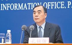 陸副外長孔鉉佑 出任駐日大使