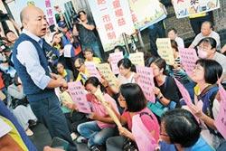 教保員抗議低薪 韓6月提解方