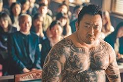馬東石練拳 人肉當沙包