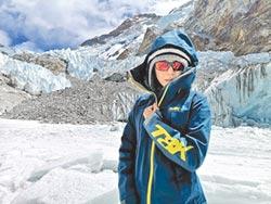 挑戰世界最高峰 台女詹喬愉攻頂