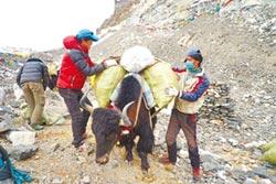 藏青靠山吃飯 重視聖母峰環保