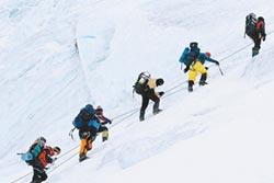 聖母峰多高?8844.43公尺