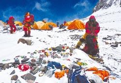 10噸垃圾堆在聖母峰 還有4具遺體