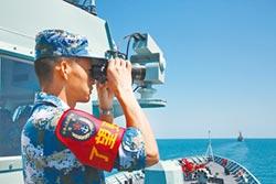 澳軍艦航行南海 解放軍嚴密監控