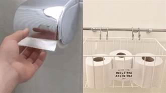 專家捲廁紙大調查!看出個性決定未來成就 這方式收入增兩倍