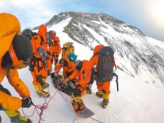 登聖母峰客滿 陸管制尼國不設限