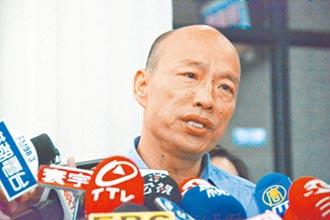 台灣政情高市府竊聽疑雲-疑遭竊聽監控 韓國瑜將調整人事