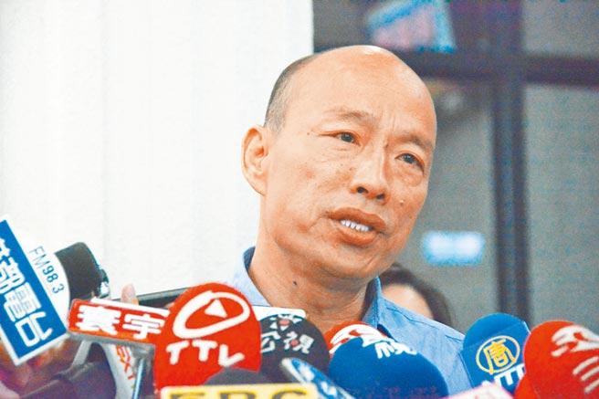 韓國瑜27日表示,將嚴格要求政風處嚴查不法。(本報系記者林宏聰攝)
