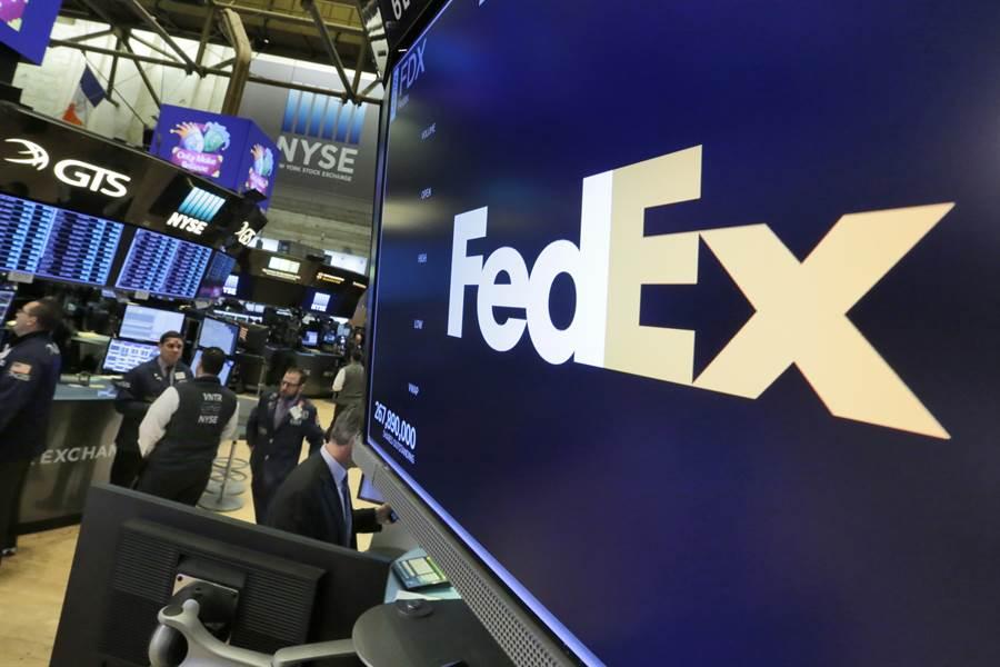 華為指控聯邦快遞(FedEx)自行將其原先從日本寄往中國大陸的包裹轉運至美。對此,聯邦快遞對外公開致歉,強調沒有任何一方要求聯邦快遞轉運這些貨件。(美聯社)