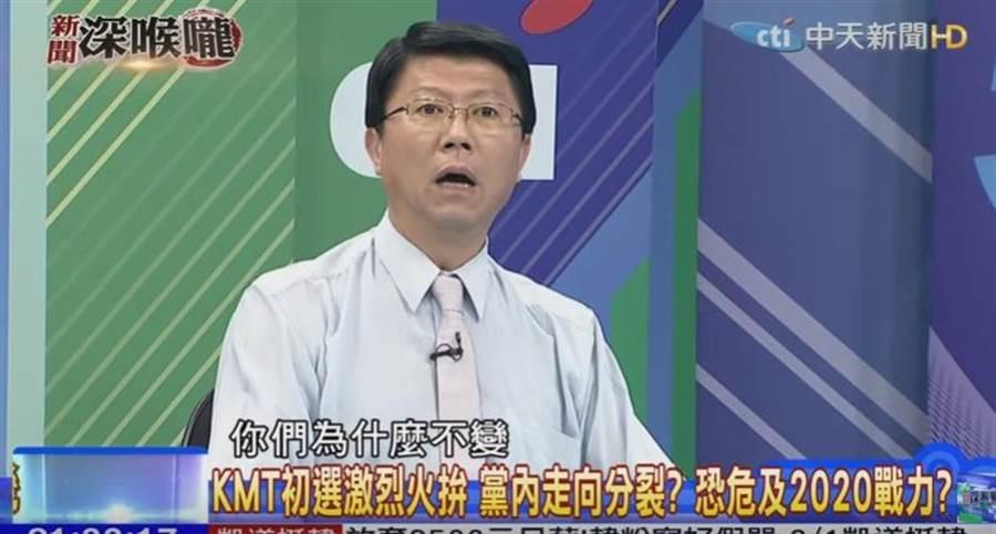 台南市議員謝龍介說,他很納悶韓國瑜被打成這樣鼻青臉腫,但民調還是有31%都不會掉,於是問韓粉「你們為什麼不變?」(Youtube截圖)