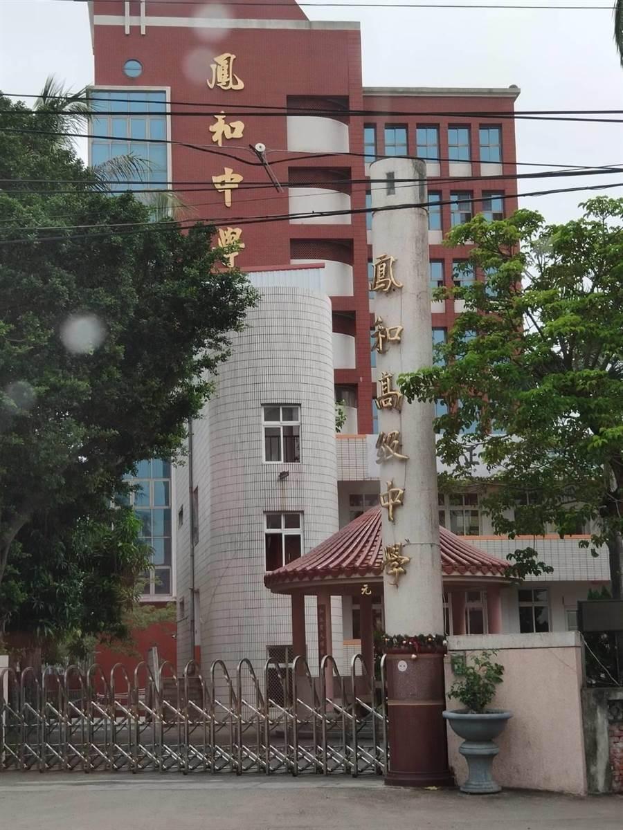 私校面臨招生寒冬,台南市鳳和中學確定停招國中部,高中部是否跟進待董事會決定,全校目前學生僅剩216人。(莊曜聰攝)