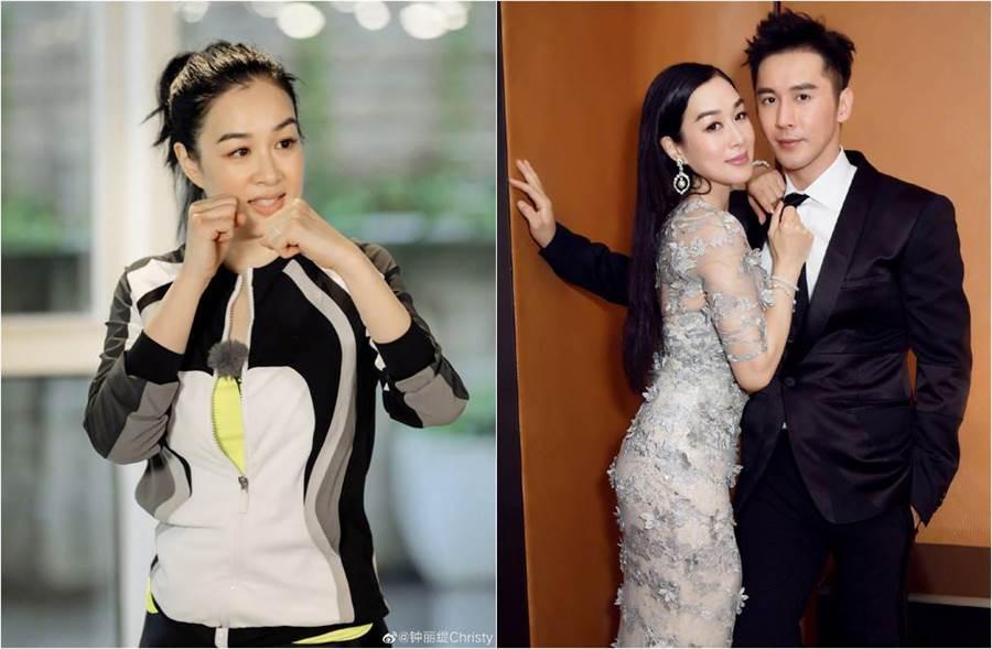 鍾麗緹、張倫碩在真人秀《我最愛的女人們》大方公開夫妻日常。(圖/取材自鍾麗緹微博)