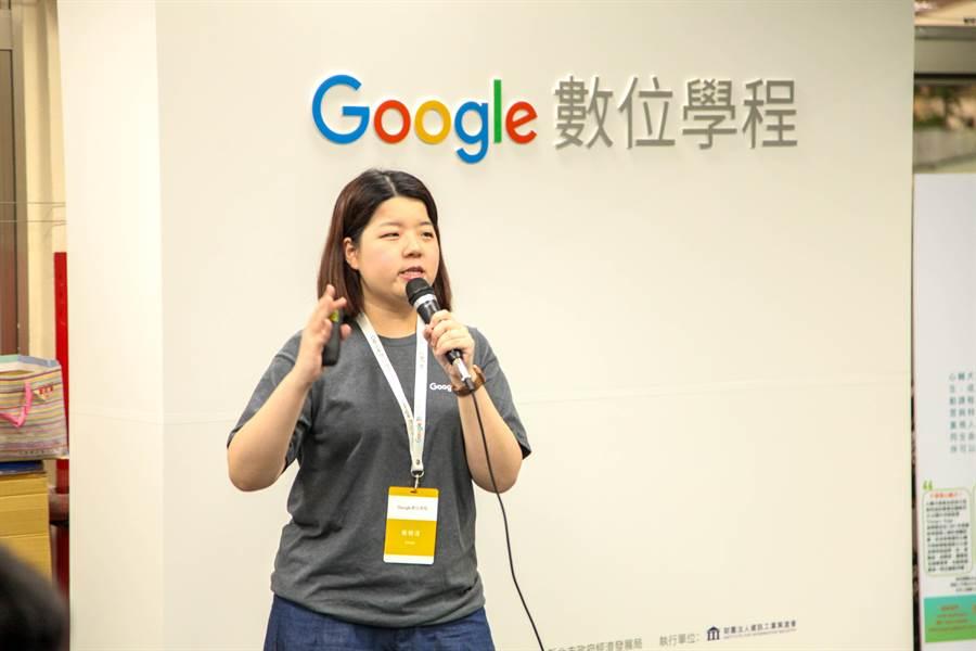 三重區「新北社企電商基地」開辦免費Google數位學程實體課程,總計規劃36堂,幫助學員瞭解數位行銷相關知識,培育更多電商人才。(吳亮賢翻攝)