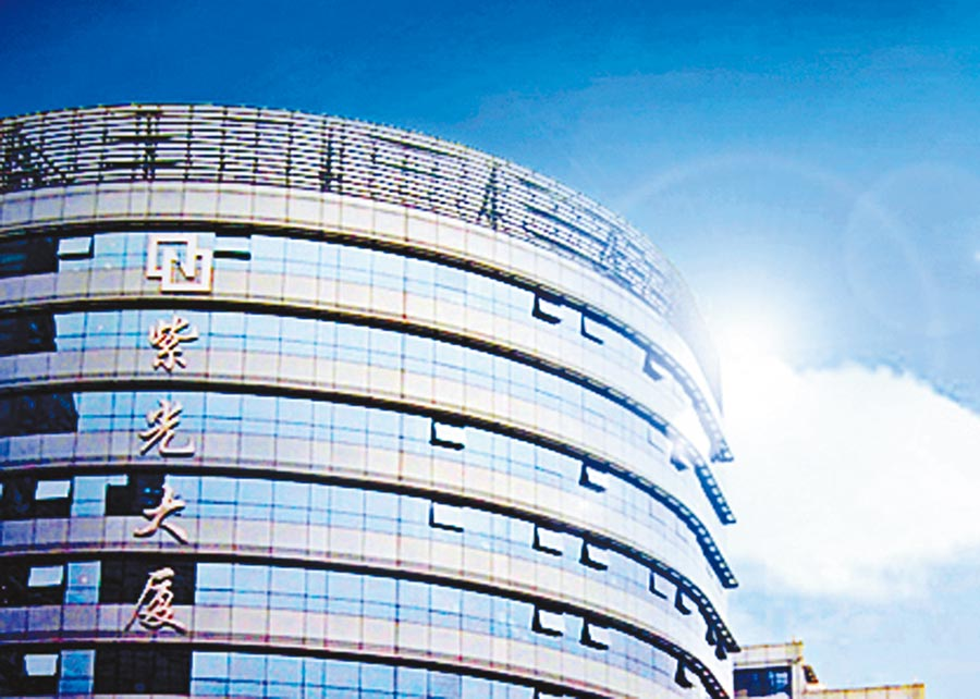 紫光集團大樓。(取自紫光集團官網)