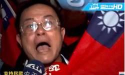 「凍未條哥」飆4字去凱道!怒揮國旗擴音挺韓國瑜