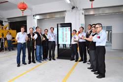 台電台北西區營業處 施工班揭牌儀式