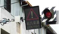 台中5處路口建置「智慧路口安全警示系統」