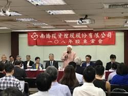 南僑陳飛龍:2025年營收挑戰250億