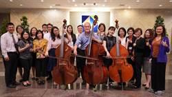 下班後的音樂教室 中華開發「低音提琴體驗課」