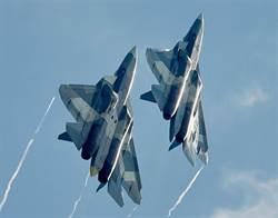 準備好了!俄要量產蘇-57