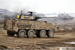 30鏈砲型雲豹甲車 反裝甲火力駭人