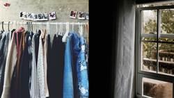 梅雨季最佳晾衣地點在這!洗衣達人5招衣物防霉又速乾