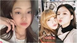 女團BLACKPINK驚傳集體霸凌Lisa? 網怒:玩笑開太大