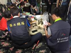 台中市抽驗市售粽子  1件鹼粽非法使用硼砂