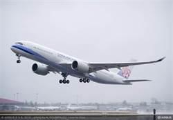 華航班機故障折返 香港消防一度全區警戒
