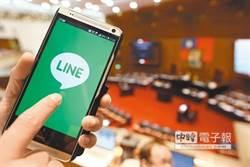 臉書、Line打停售催業績 保險局:抓到就重罰