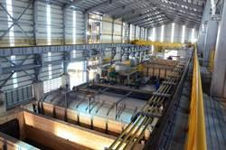 中鋼碳素化學公司屏南廠碳材料產線正式投產