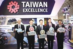台灣精品讓世界更精彩 第28屆選拔起跑
