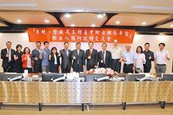 輸銀推聯貸平台 助系統、整廠及工程產業輸出
