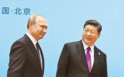 陆重炮轰美 遏制中国是妄想